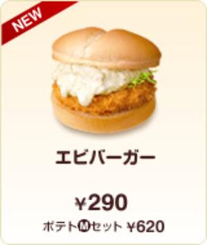 Burgermenu_menu_img_01_24