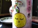おやつの梨☆