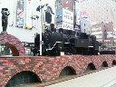 新橋機関車!
