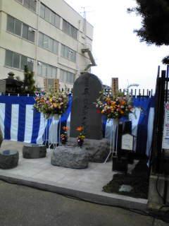 上野にて供養式