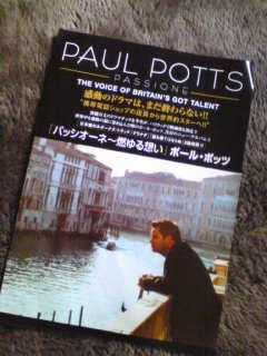 PaulPottsさん