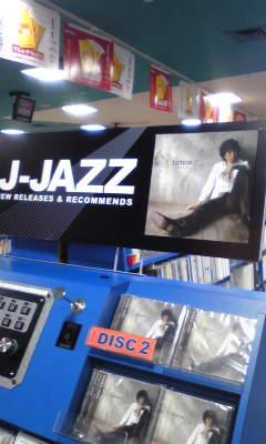 CDショップ巡り@渋谷